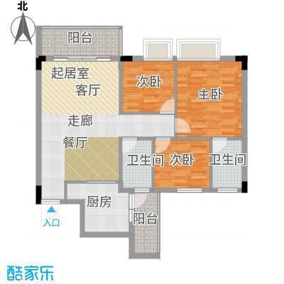 友田碧云轩93.00㎡6栋2~8层04户型3室2厅2卫