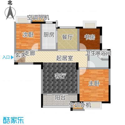 华发新城100.97㎡H1标准层 三室二厅一卫户型3室2厅1卫