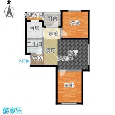 天鸿展视界74.34㎡两室两厅一卫户型2室2厅1卫