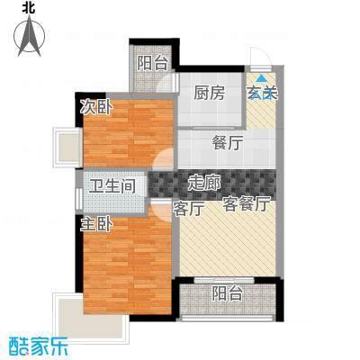 新彼岸66.86㎡户型2室1厅1卫1厨