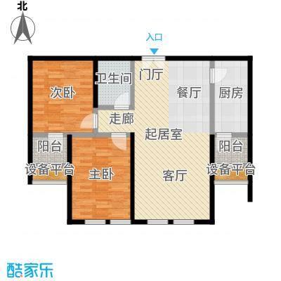 鼎旺大观88.18㎡B3户型2室2厅1卫户型2室2厅1卫