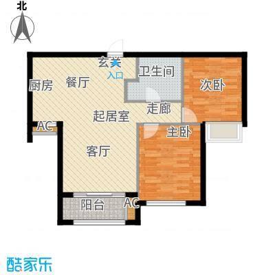 宇圣明珠73.42㎡H户二室二厅一卫户型2室2厅1卫QQ