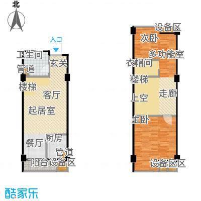 立方寓立方寓户型图E-a户型-2室2厅1卫1厨(26/28张)户型10室