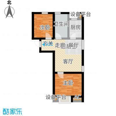 颐和星海83.30㎡C户型1-1#/6# 二室二厅一卫户型2室2厅1卫