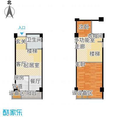 立方寓A-38户型1室1卫1厨