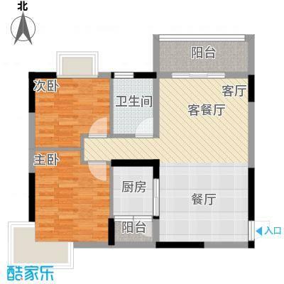 新彼岸69.92㎡户型2室1厅1卫1厨