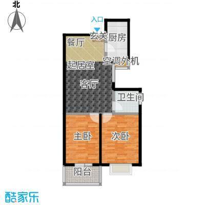 御�华府84.16㎡11号楼D户型 两室两厅一卫户型2室2厅1卫