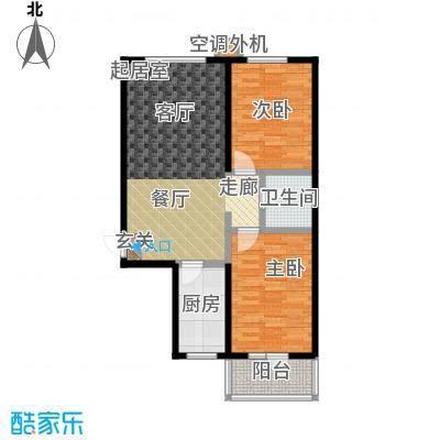 御�华府91.65㎡11号楼C户型 两室两厅一卫户型2室2厅1卫