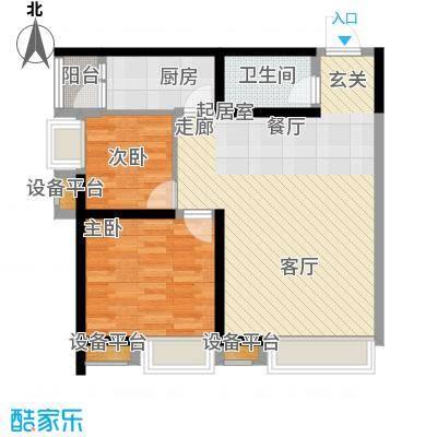 阳光台36589.81㎡新青年公寓E户型2室1厅1卫户型2室1厅1卫