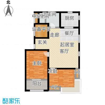 颐和星海110.16㎡A户型二室二厅一卫户型2室2厅1卫-T