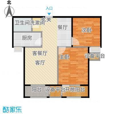 世纪学庭88.01㎡B2户型两室两厅一卫88.01平米户型2室2厅1卫