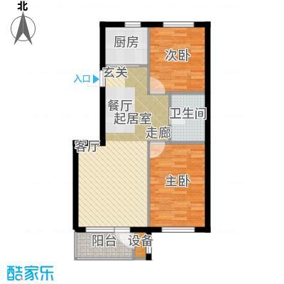 嘉恒国际嘉恒国际户型图(6/22张)户型10室
