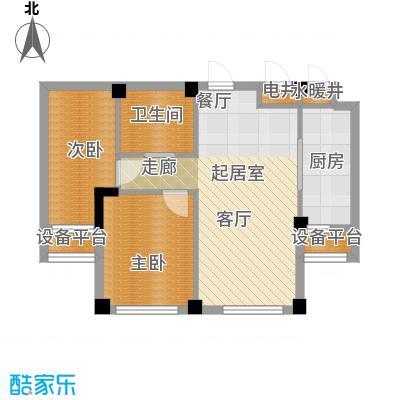 岚山著作66.12㎡B二室二厅一卫户型2室2厅1卫