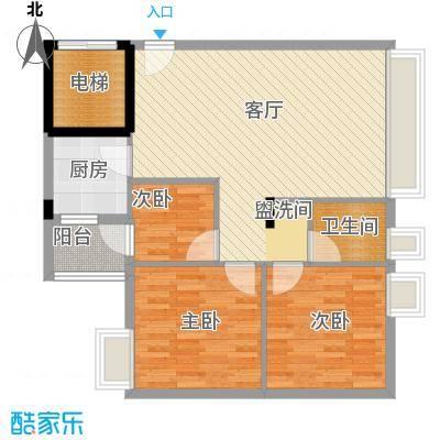 日出观山A3栋标准层户型3室1厅1卫1厨