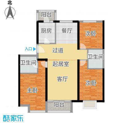 中国铁建绿港135.94㎡B户型10室