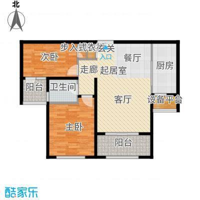 新公馆99.33㎡F-2户型2室1厅1卫