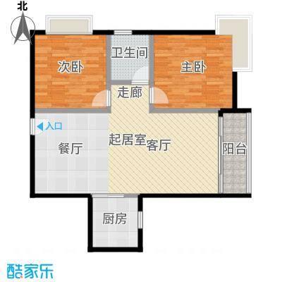 星云轩83.08㎡E栋标准层02户型2室1卫1厨
