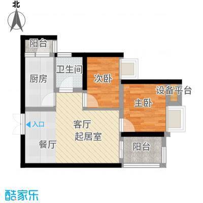 阳光台36578.74㎡B2户型2室2厅1卫户型2室2厅1卫