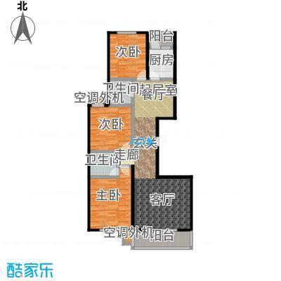 御�华府143.82㎡12号楼A户型 三室两厅两卫户型3室2厅2卫