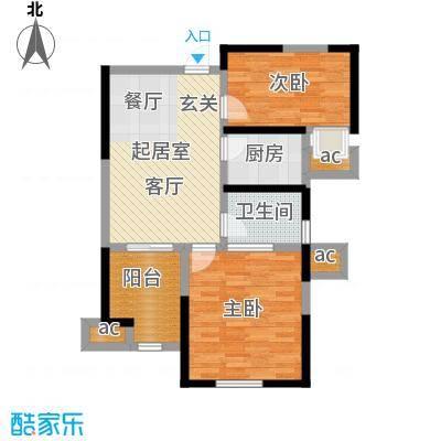 顺天花苑70.46㎡三房两厅一卫 70.46平米户型3室2厅1卫