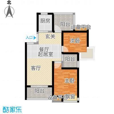 中铁诺德誉园88.00㎡B-1户型3室2厅1卫