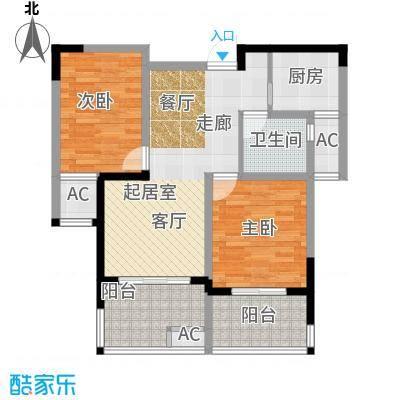 水晶城88.00㎡三期 2室2厅1卫户型2室2厅1卫
