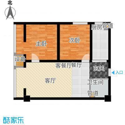 中环国际公寓89.33㎡3号楼3-A户型2室2厅1卫