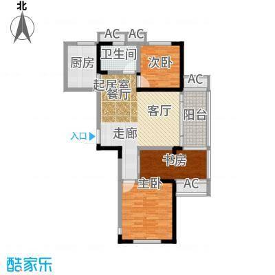 水晶城94.00㎡三期 3室2厅1卫户型3室2厅1卫