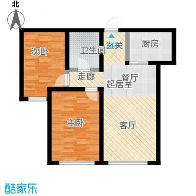 颐和星海95.24㎡B户型3-1单元2#/2单元2#户型2室2厅1卫