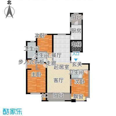 中海外滩177.00㎡中海外滩177.00㎡3室2厅3卫户型3室2厅3卫