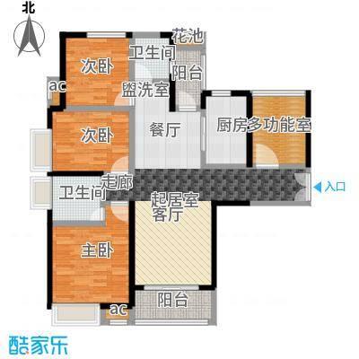 九策城雅居134.00㎡A'户型3室2厅2卫