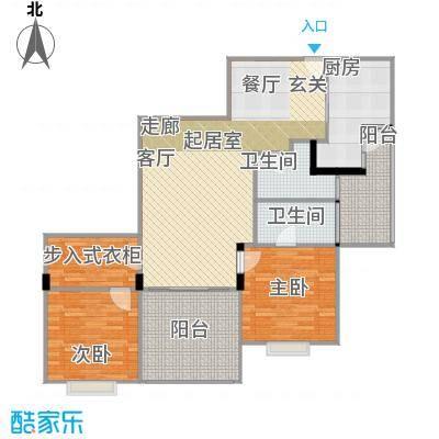 荟锦122.00㎡荟锦户型图2-9层03户型(3/7张)户型2室2厅2卫