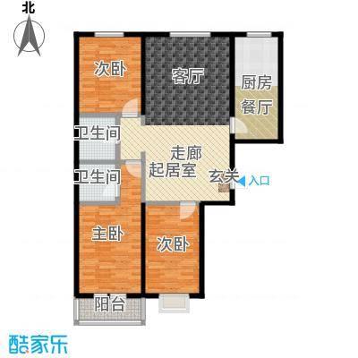 御�华府126.64㎡C户型雅礼轩三房两厅两卫户型3室2厅2卫