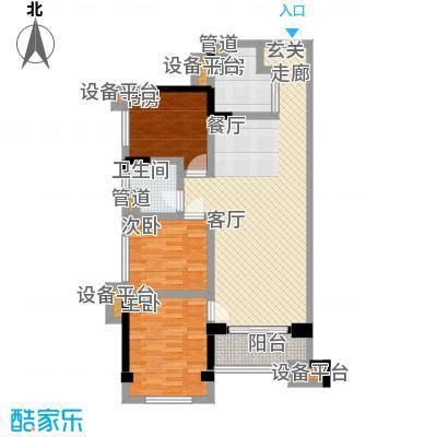 万科城广场90.00㎡三房两厅一卫户型3室2厅1卫