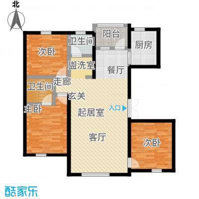 秀月佳苑124.63㎡G户型三室二厅二卫户型3室2厅2卫-T