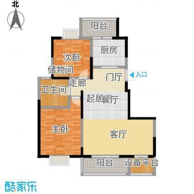 越湖名邸100.00㎡A2户型两房两厅一卫100平米户型2室2厅1卫