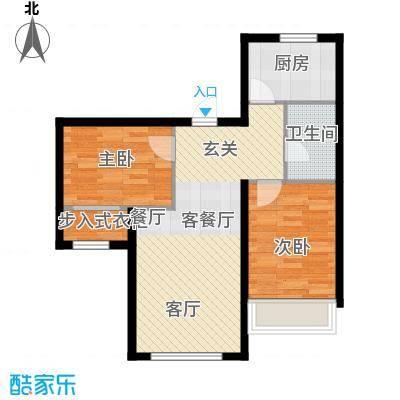 尚海华庭74.00㎡A户型2室1厅1卫