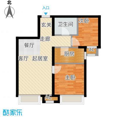 和泓四季恋城70.00㎡E2户型2室2厅1卫