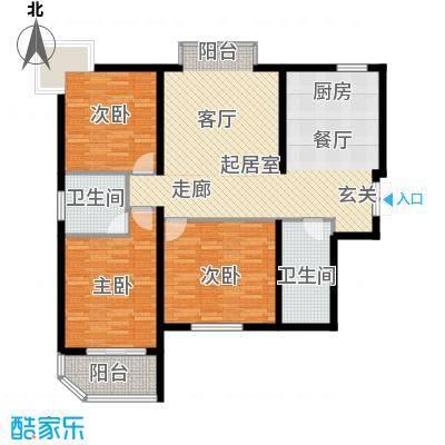 太原家天下133.98㎡B4户型3室2厅2卫