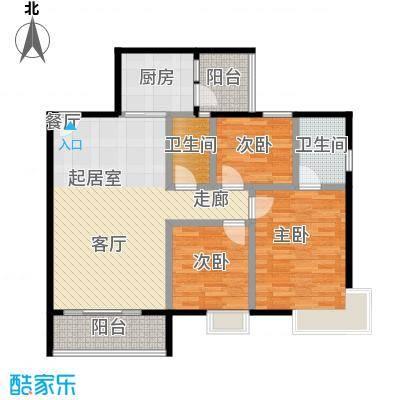 星云轩116.37㎡F栋标准层04单元户型3室2卫1厨
