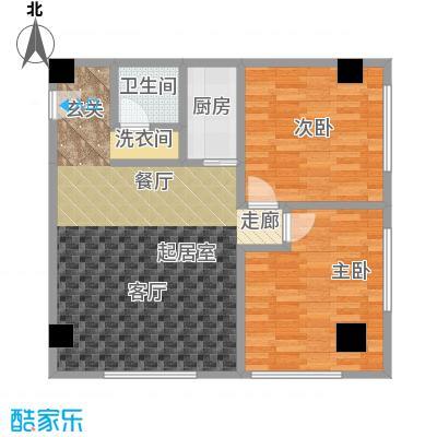 蓝海公寓2室2厅1卫1厨户型