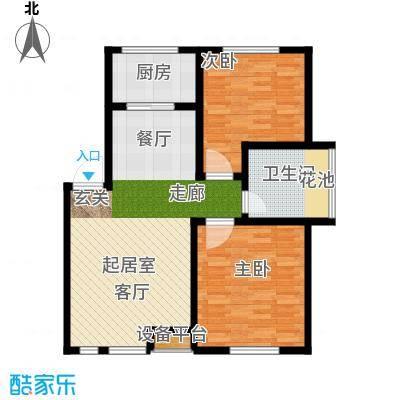 玩美天地88.00㎡11号楼三层C户型2室2厅1卫