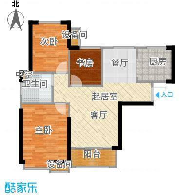 星河荣御89.00㎡B户型三室两厅一卫户型3室2厅1卫