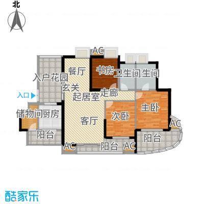 湖滨壹号137.00㎡B户型3室2厅2卫QQ