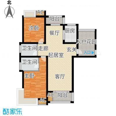 红鼎湾花园120.00㎡E户型2室2厅2卫QQ