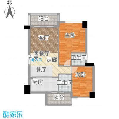 虎门地标74.77㎡户型2室1厅2卫1厨