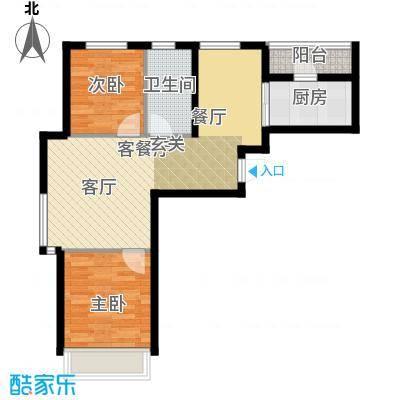 尚海华庭63.23㎡户型10室
