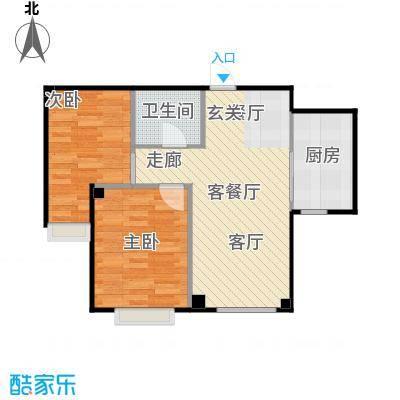 海天富地65.00㎡D户型 二室二厅65平米户型图户型2室2厅1卫