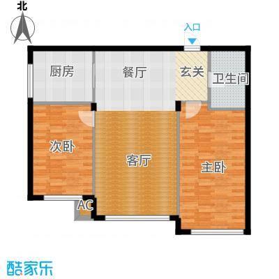 锦绣燕居93.46㎡B户型 二室二厅一卫户型2室2厅1卫