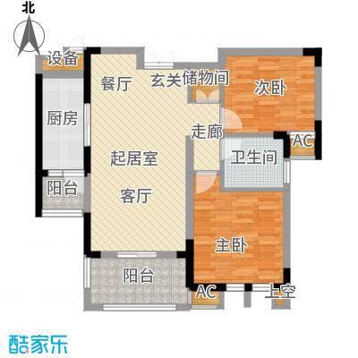 荣尚花苑82.00㎡B户型2室2厅1卫QQ